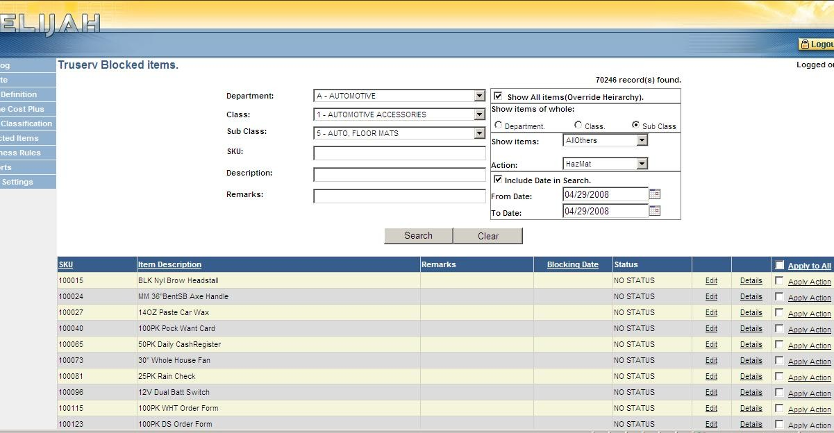 Catalogue Management System (Desktop Application)