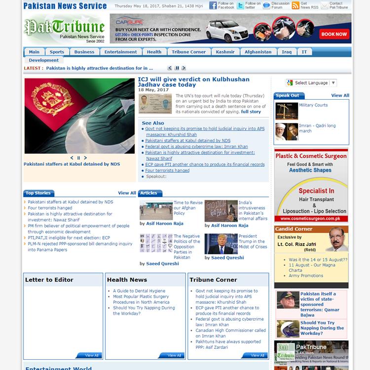 PakTribune.Com
